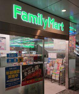 おしゃれなファミリーマート店の入口