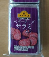 イオンのベビーチーズ サラミ入りのパッケージ