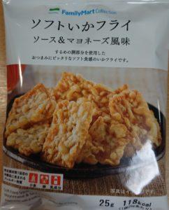 ファミリーマートのソフトいかフライ ソース&マヨネーズ風味のパッケージ