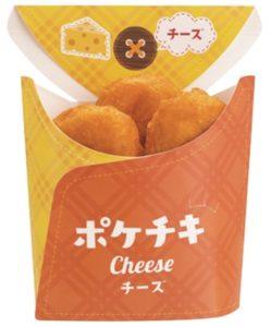 ファミリーマートのポケチキ チーズ味のパッケージ