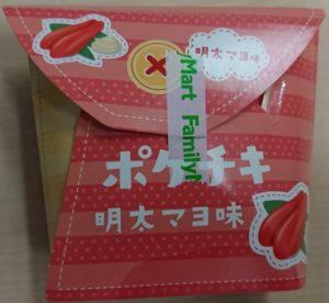 ファミリーマートのポケチキ 明太マヨ味のパッケージ
