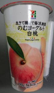 セブンイレブンの のむヨーグルト白桃のパッケージ