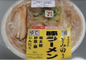 セブンイレブンの中華蕎麦とみ田監修 豚ラーメン 豚骨醤油のパッケージ