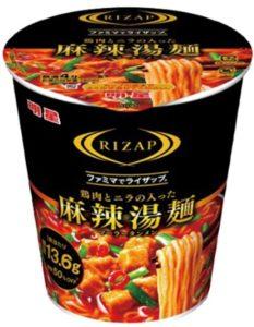 ファミリーマートのライザップRIZAP麻辣湯麺のパッケージ2