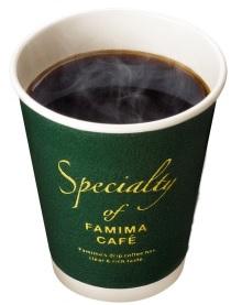 ファミリーマートのスペシャルティコーヒー モカブレンドのパッケージ