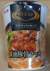 ファミリーマートのライザップRIZAP醤油豚骨のパッケージ