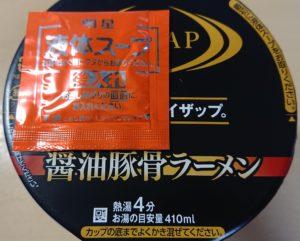 ファミマでライザップ醤油豚骨ラーメンの液体スープ