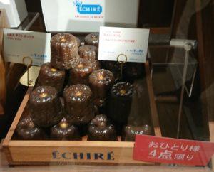 エシレバターの渋谷スクランブルスクエアのカヌレ・エシレ