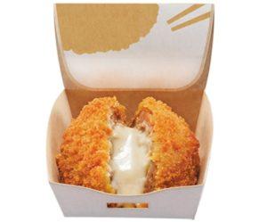ローソンの新食感「あふれメンチ チーズ」のパッケージ