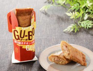 ローソンのグーボ(GU-BO)照り焼きチキンマヨ味のパッケージ2020年8月11日版