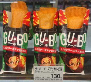 ホットスナックコーナーのローソンのグーボ(GU-BO)ヒノカミチーズタッカルビ味