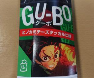 ローソンのグーボ(GU-BO)ヒノカミチーズタッカルビ味アイキャッチ