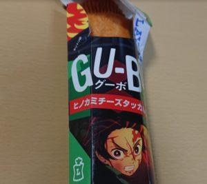 ローソンのグーボ(GU-BO)ヒノカミチーズタッカルビ味のパッケージ2