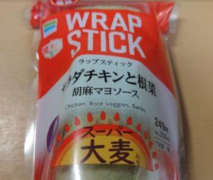 ファミリーマート ラップスティック サラダチキンと根菜のパッケージ2020年12月1日版