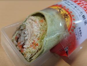 ファミマ ラップスティック サラダチキンと根菜のパッケージを開けたところ 2020年12月1日版